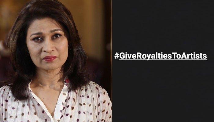 Pakistani celebrities launch a campaign 'give royalties to artists'-Social Pakora