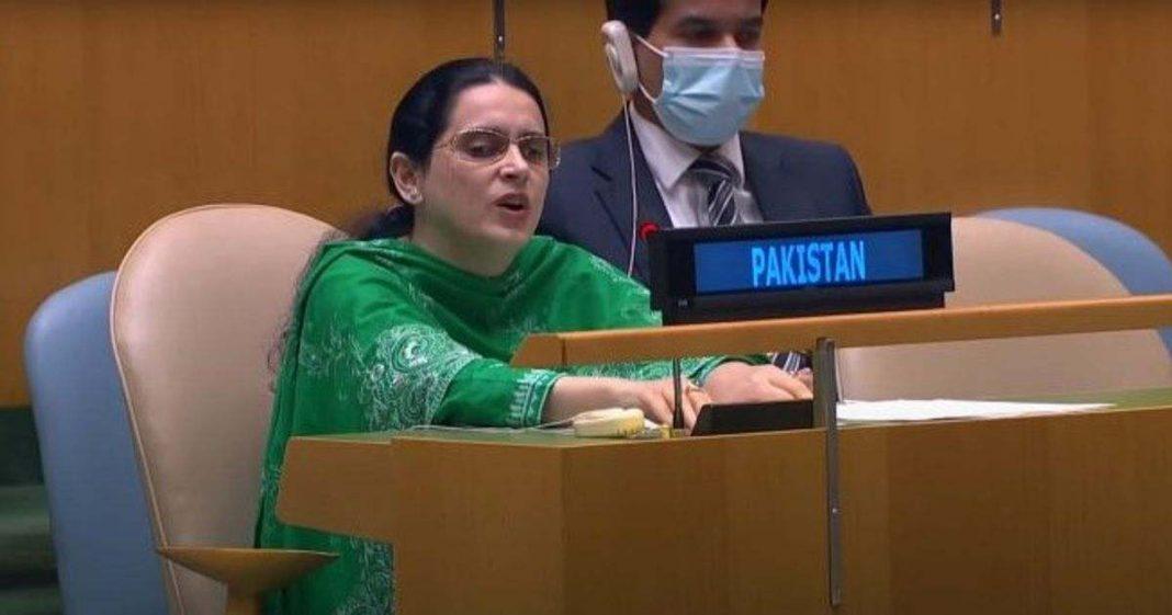 Saima Saleem: Pakistan's first visually impaired diplomat