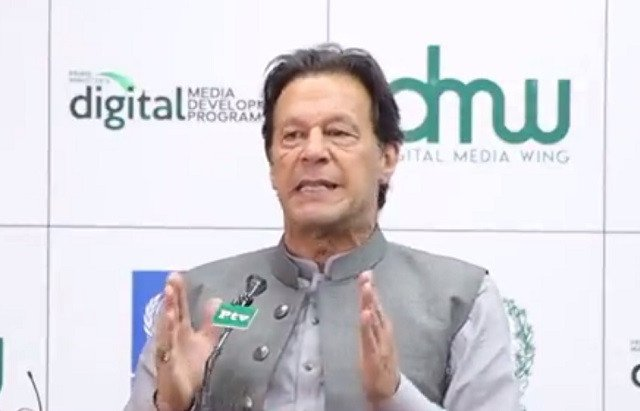 PM Imran Khan launches 'landmark' KPP-Social Pakora