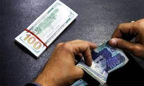 Rupee continues to lose ground versus the US currency