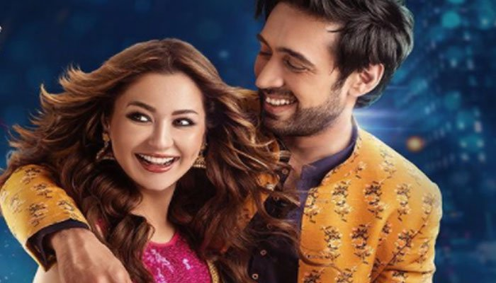 Hania Aamir drops first look of movie 'Parde Mein Rehne Do' with Ali Rehman Khan