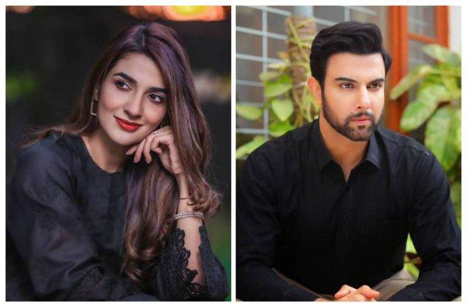 Actors Noor Hassan and Rabab Hashim are starring in upcoming drama Sila e Muhabbat-Social Pakora