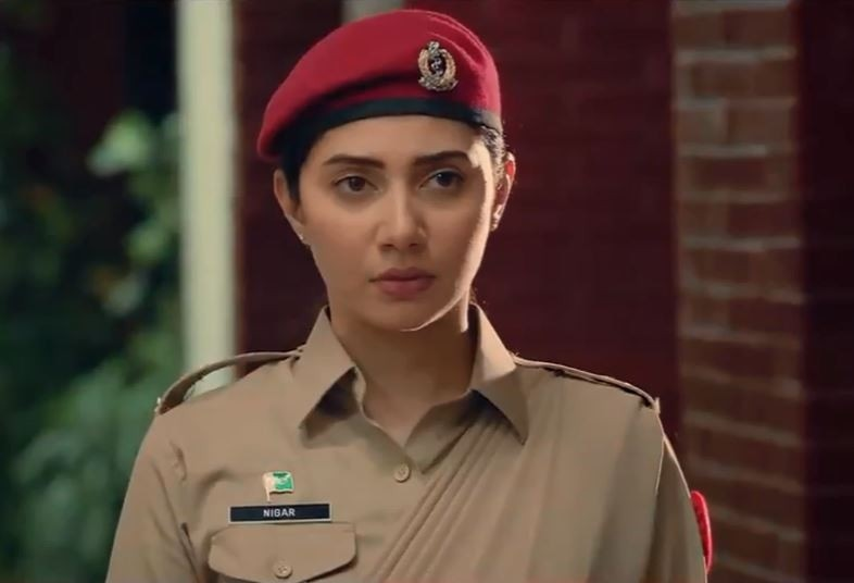 Maihira Khan